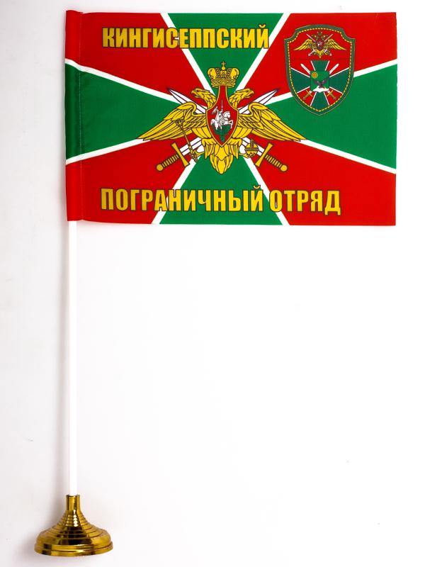 Настольный флаг Кингисеппский погранотряд