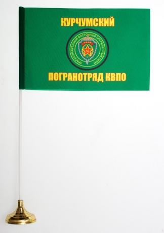 Настольный флаг Курчумский погранотряд