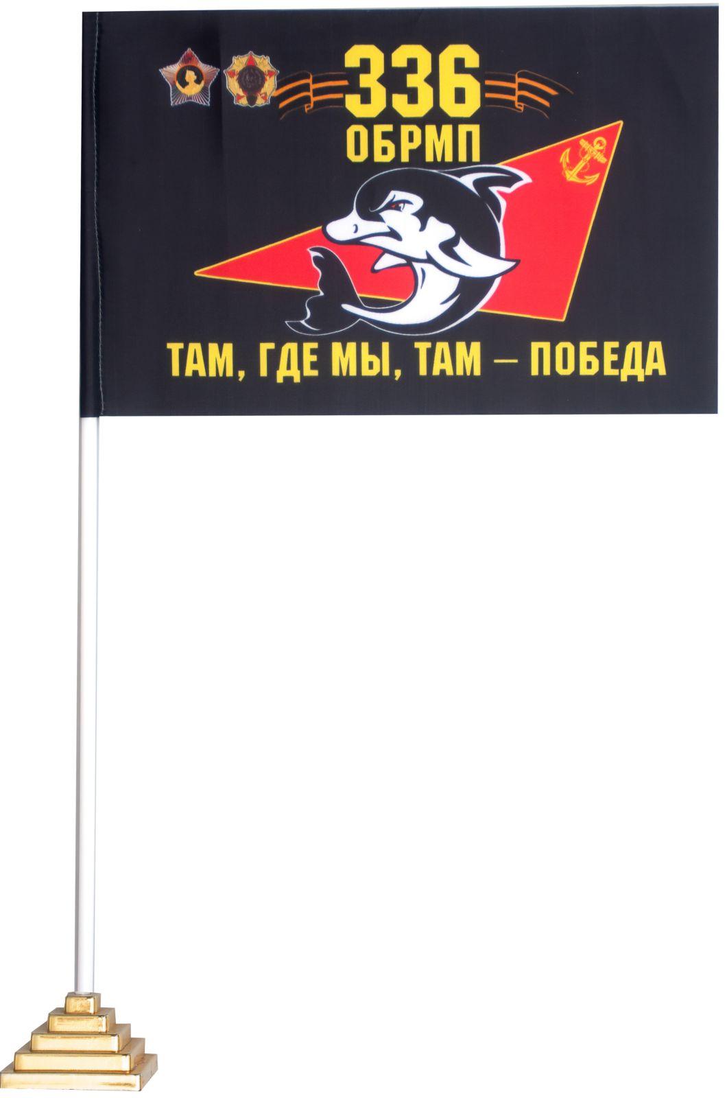 Настольный флаг морпехов 336-й бригады