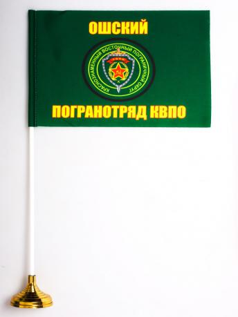 Настольный флаг Ошский погранотряд