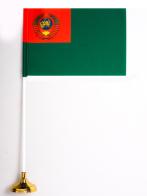 Настольный флаг Пограничные войска СССР
