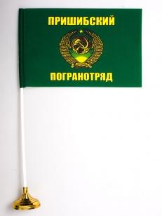 Двухсторонний флаг «Пришибский пограничный отряд»