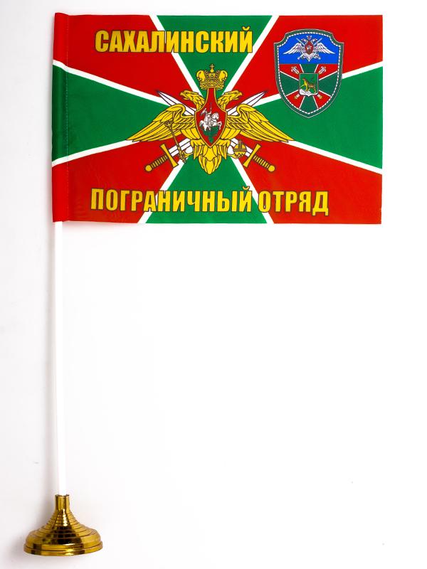 Настольный флаг Сахалинский погранотряд