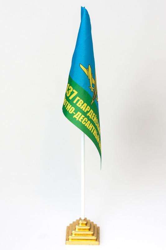 Настольный флаг ВДВ 137 ПДП
