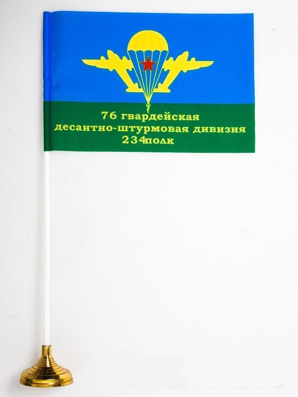 Настольный флаг ВДВ 234 полк 76 дивизии