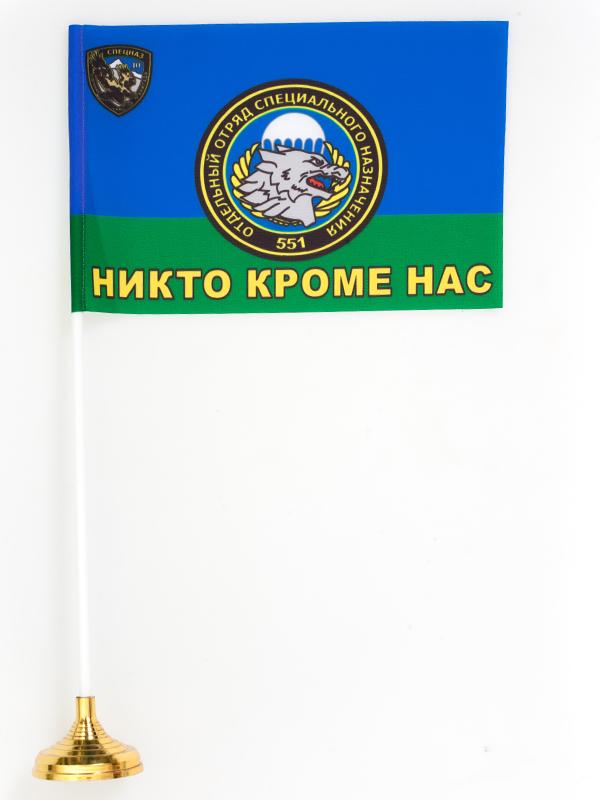 Настольный флаг ВДВ 551 ООСпН