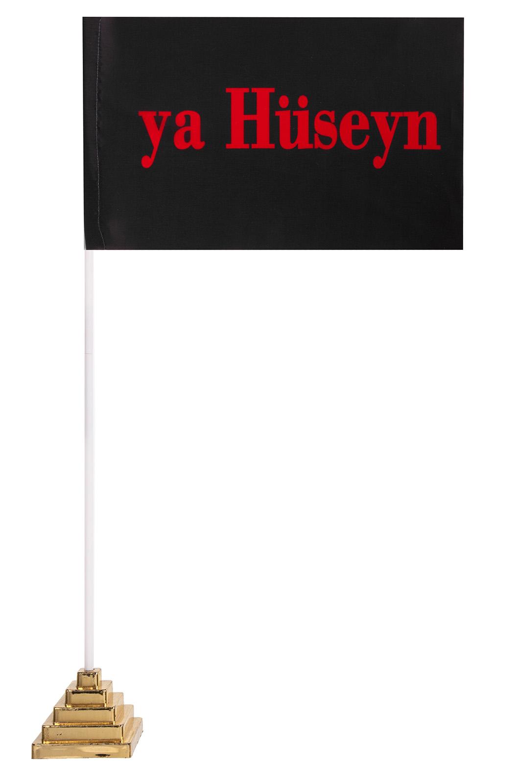 Настольный флаг Я Хусейн
