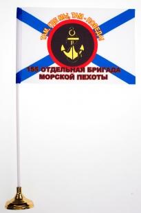 """Флаг Морская пехота ТОФ """"155 Отдельная бригада"""""""