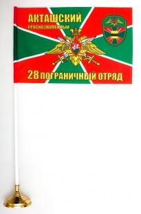 Двухсторонний флаг «Акташский 28 пограничный отряд»