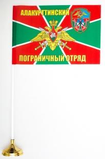 Двухсторонний флаг «Алакурттинский пограничный отряд»