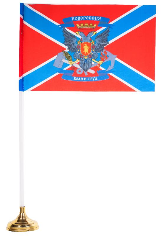 Андреевский флаг Новороссии