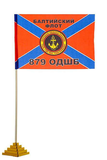 Настольный флажок морпехов 879-го десантно-штурмового батальона
