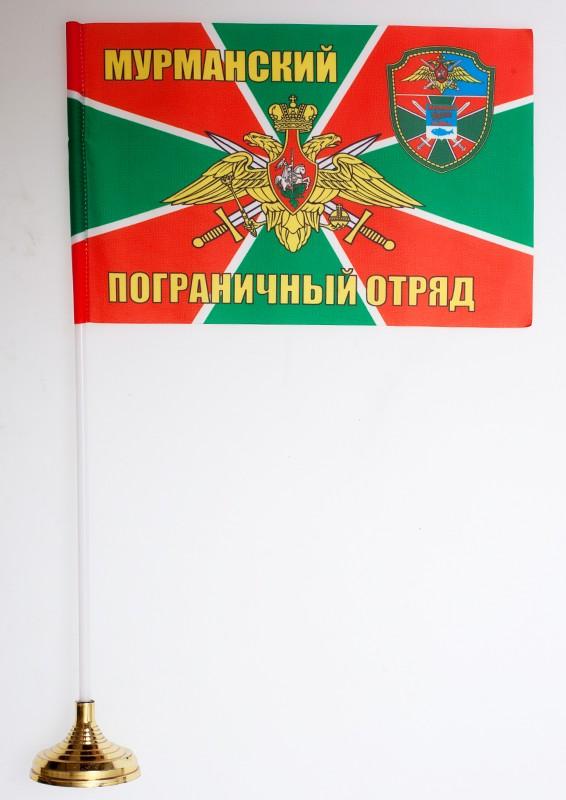 Настольный флажок «Мурманский погранотряд»