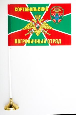 Настольный флажок «Сортавальский погранотряд»