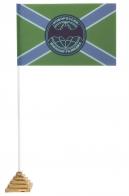 Флажок Военной разведки Новороссии