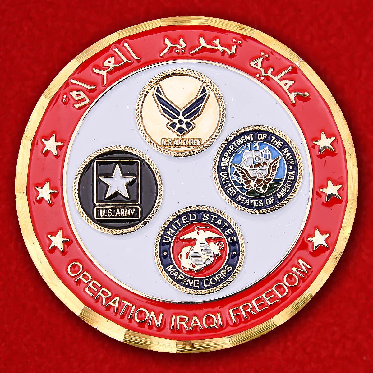 NATO Multinational Corps Operation Iraqi Freedom Challenge Coin