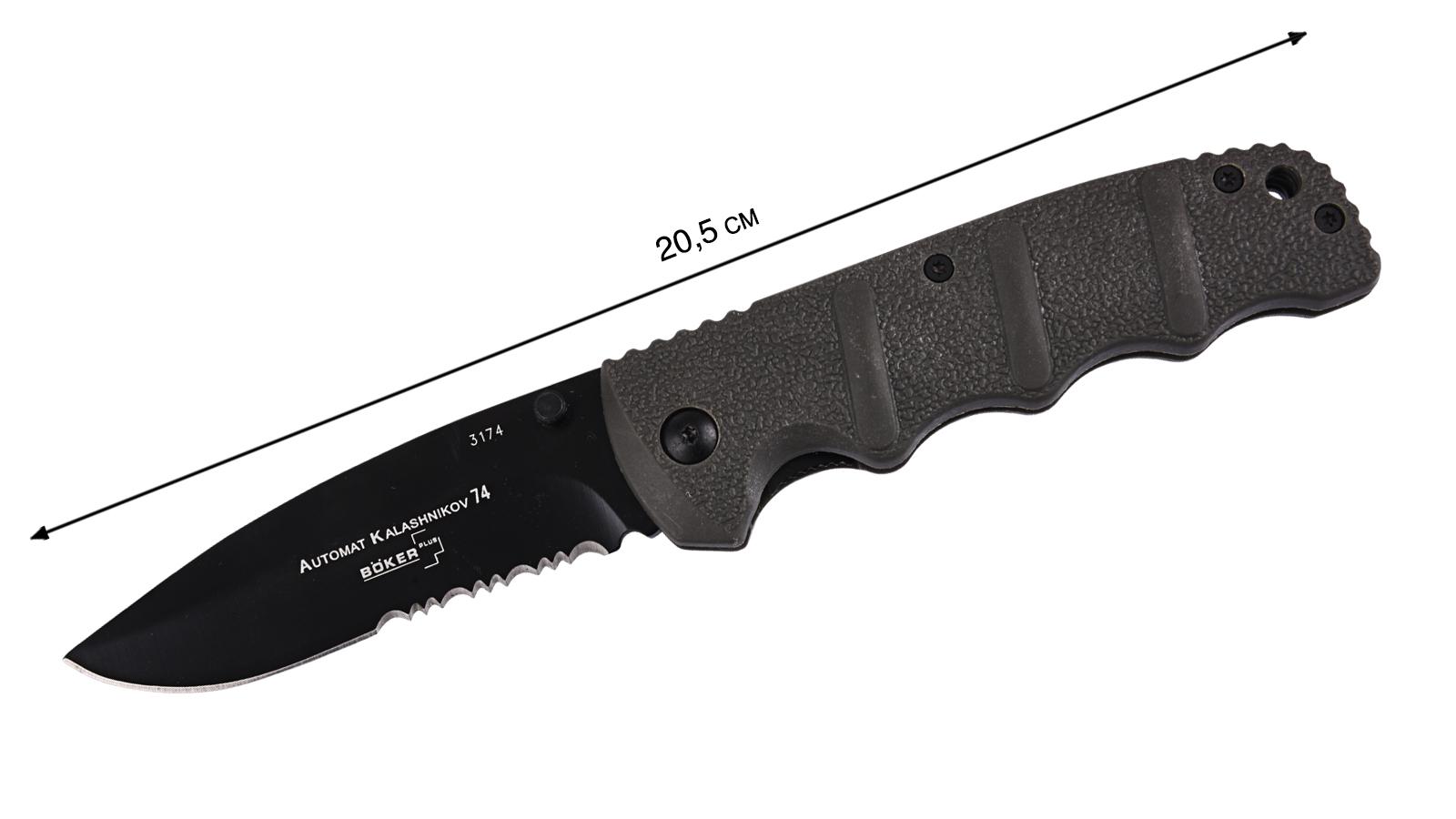 """Нож """"Boker Automat Kalashnikov 74"""" - купить с доставкой"""