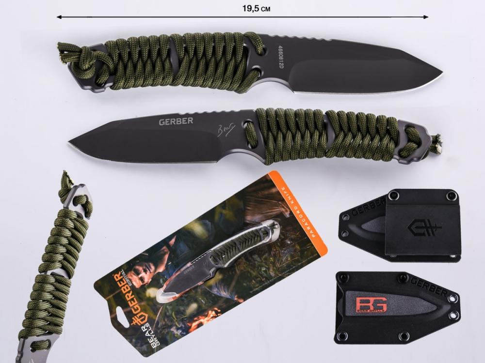 Купить нож Gerber Paracord Knife по выгодной цене