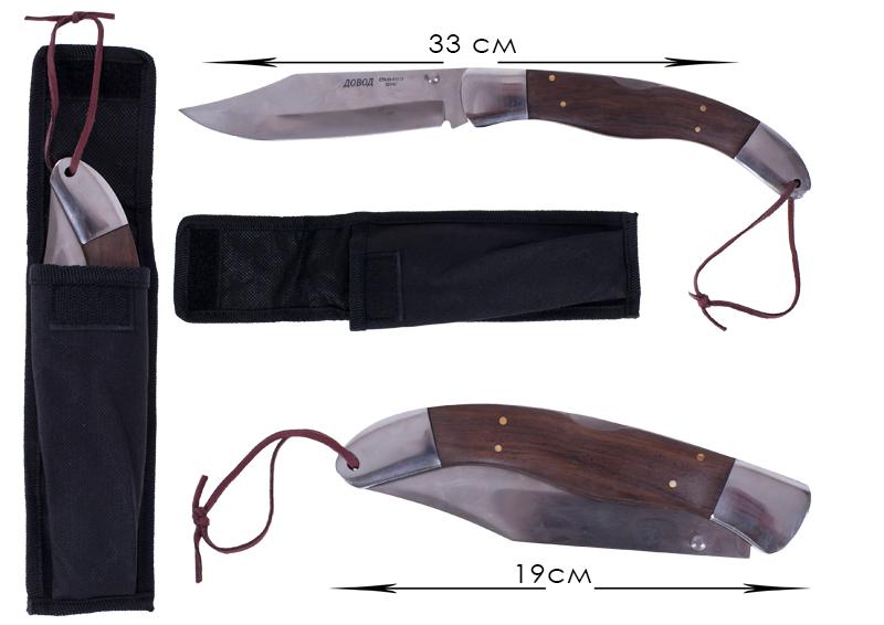 Нож складной «Довод» (№81)