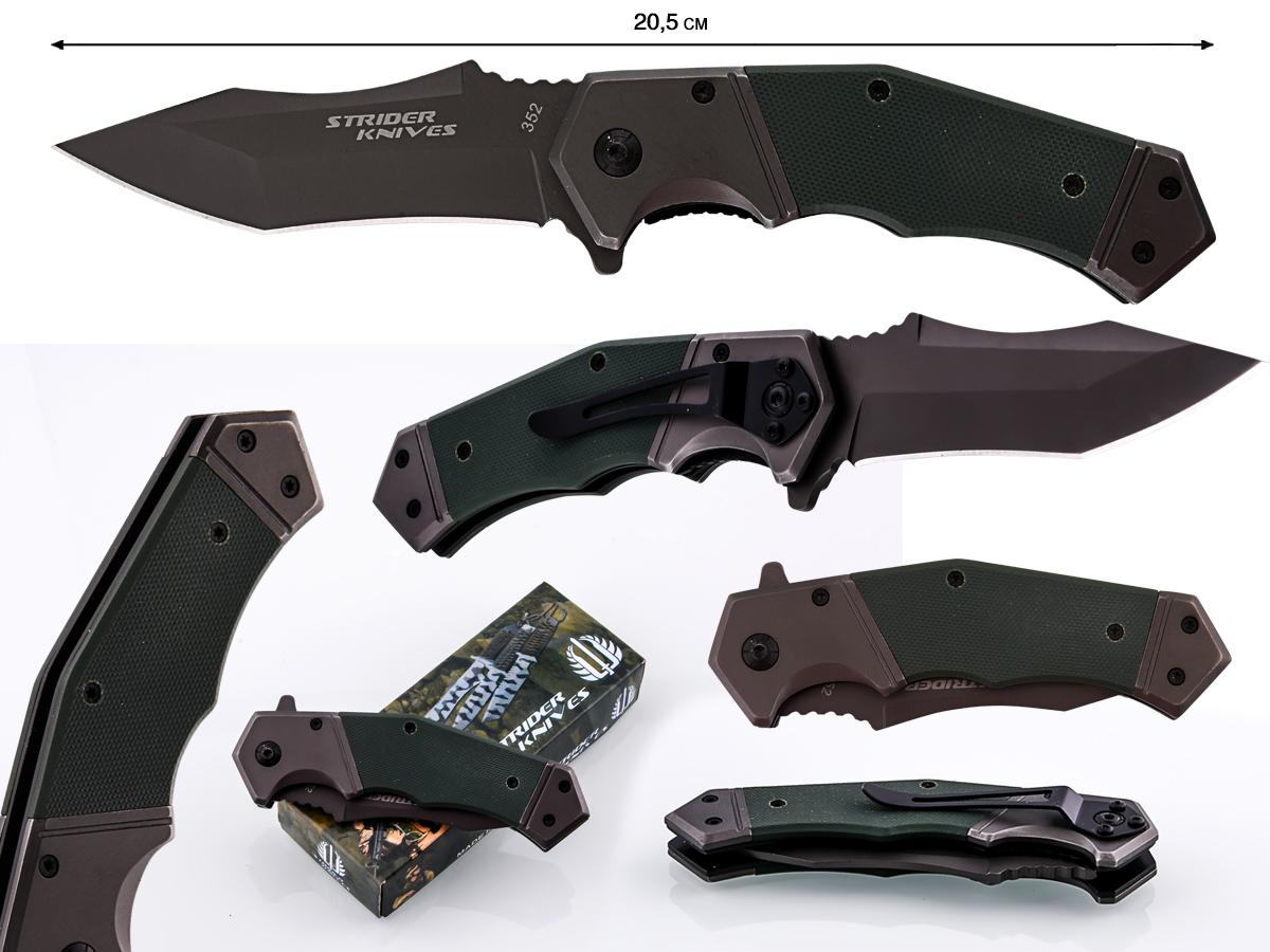 Нож Strider Knives