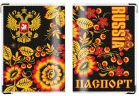 Обложка на паспорт «RUSSIA»
