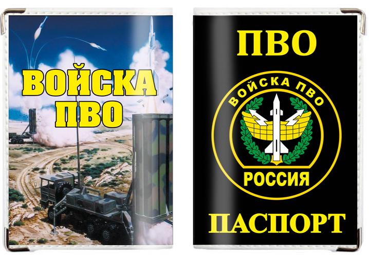 Обложка на паспорт «Войска ПВО России»