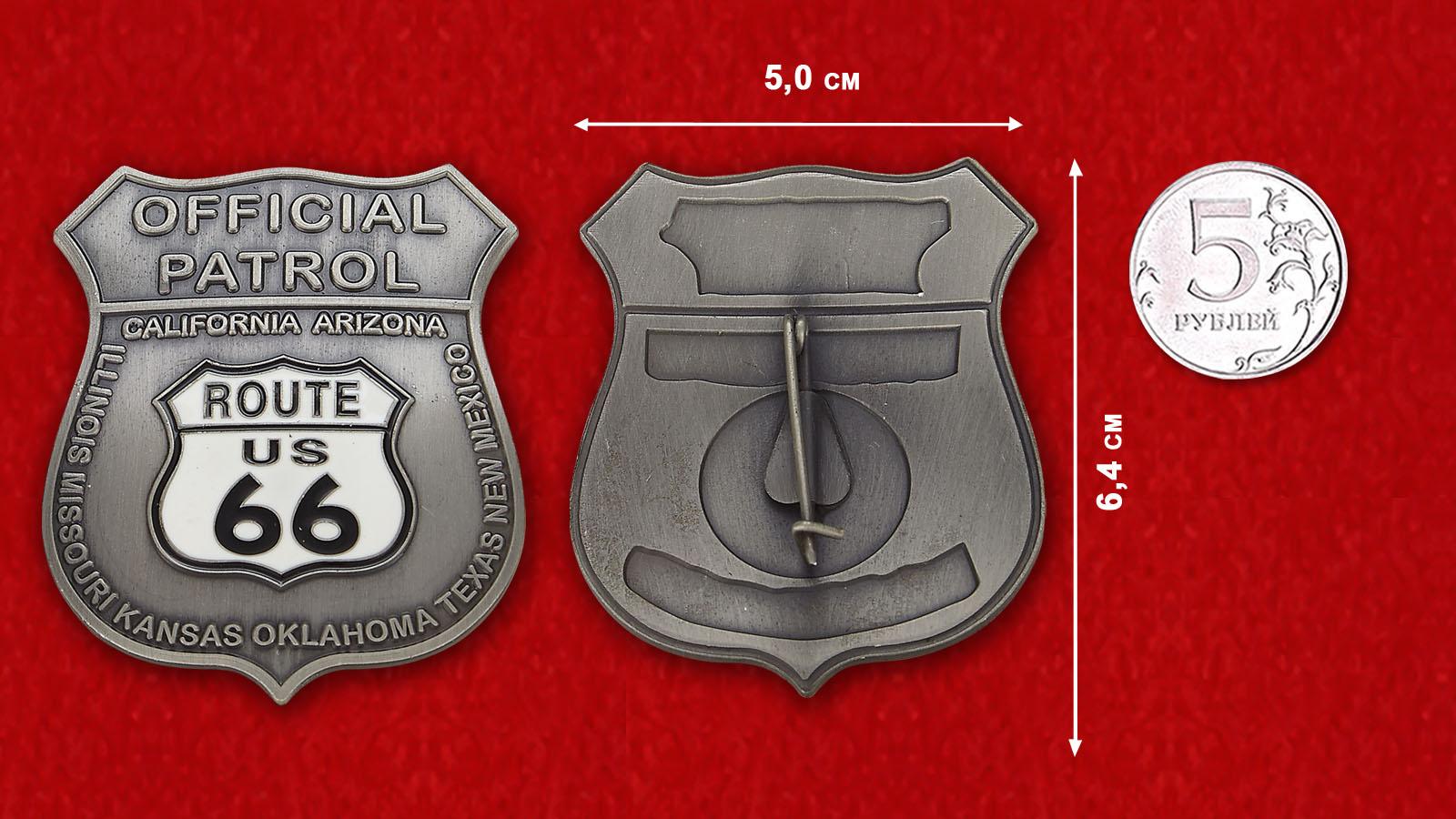 Official Patrol US 66  Token