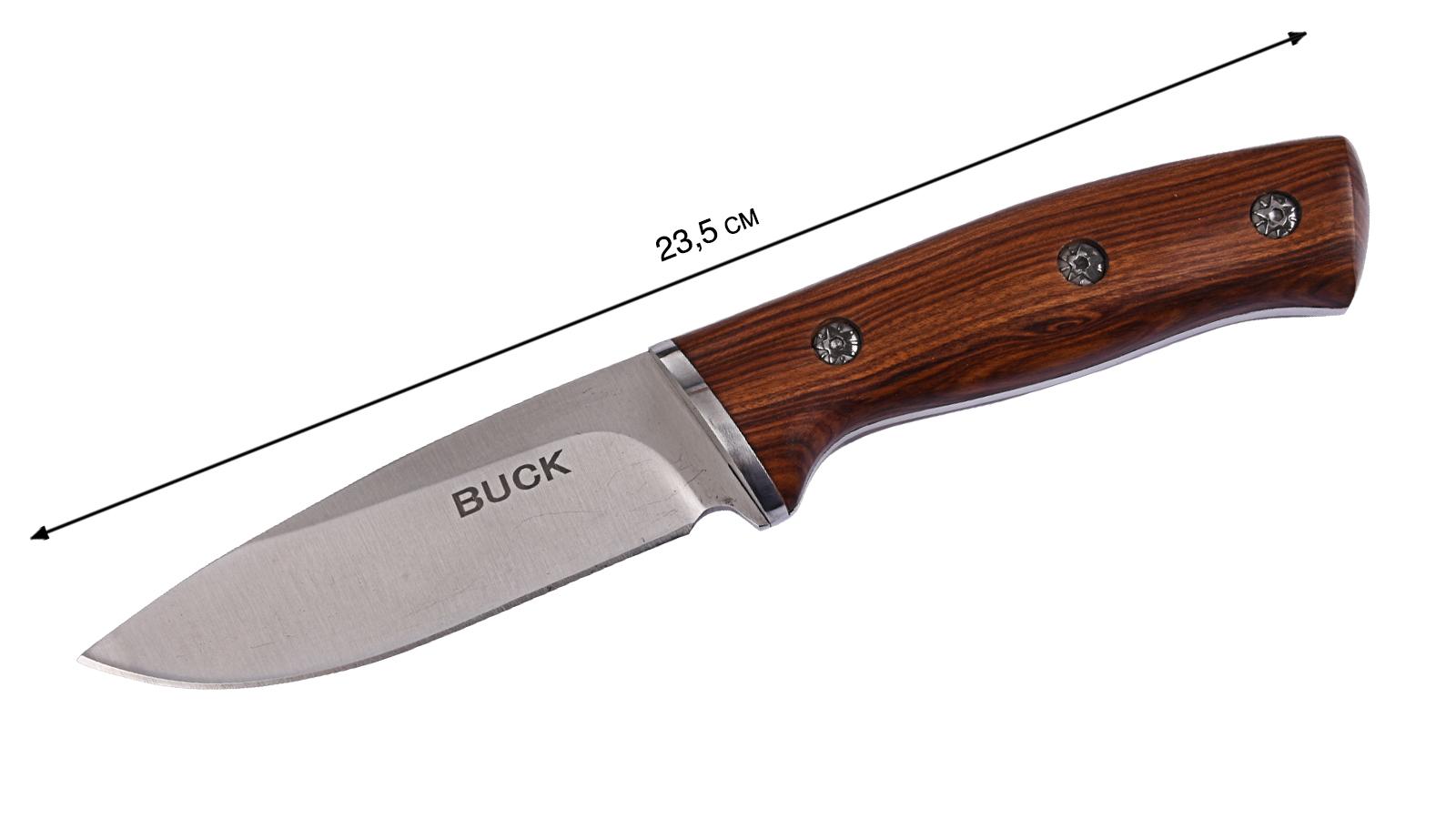 Охотничий нож Buck Knives - купить в интернет-магазине