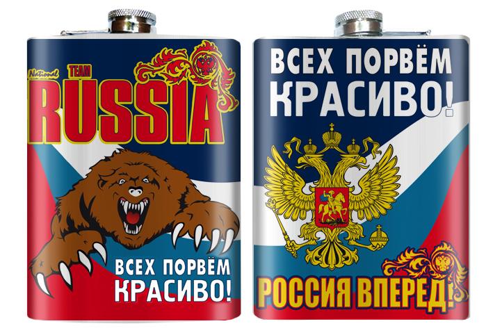 """Фляга с медведем """"Всех порвем красиво!"""""""
