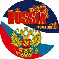 Наклейка RUSSIA «Россия вперёд!»