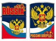 Зажигалка RUSSIA