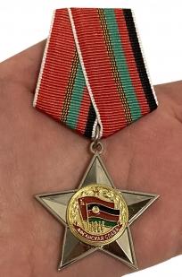 """Орден """"Афганская слава"""" - сравнительный размер"""