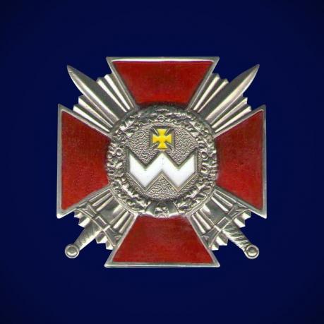 Орден Богдана Хмельницкого (Украина) 3 степени