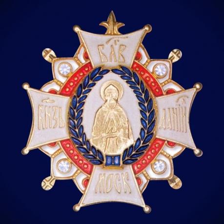 Орден Даниила Московского 1 степени