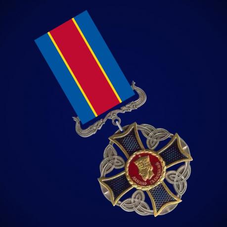 Орден Данилы Галицкого (Украина)