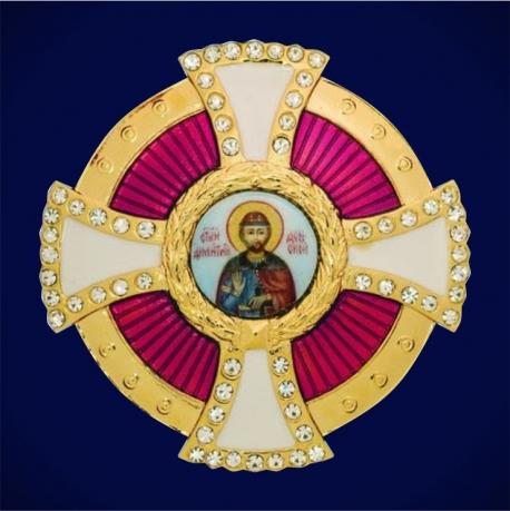 Орден Дмитрия Донского 1 степени