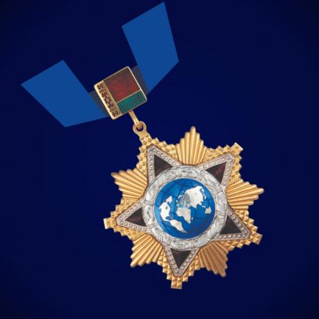 Орден Дружбы народов Беларусь
