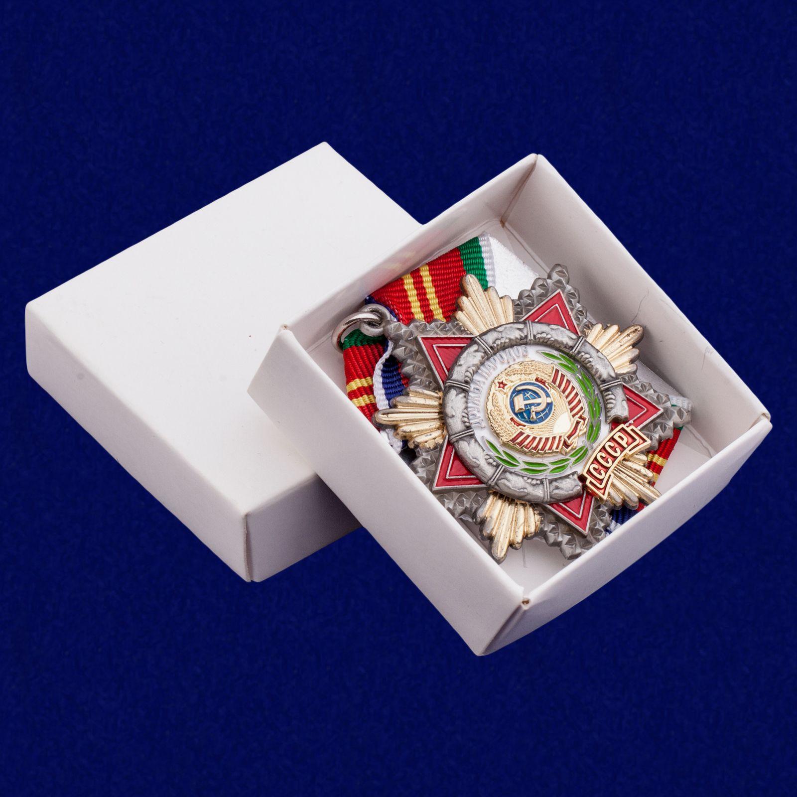 Муляж ордена Дружбы народов СССР с доставкой