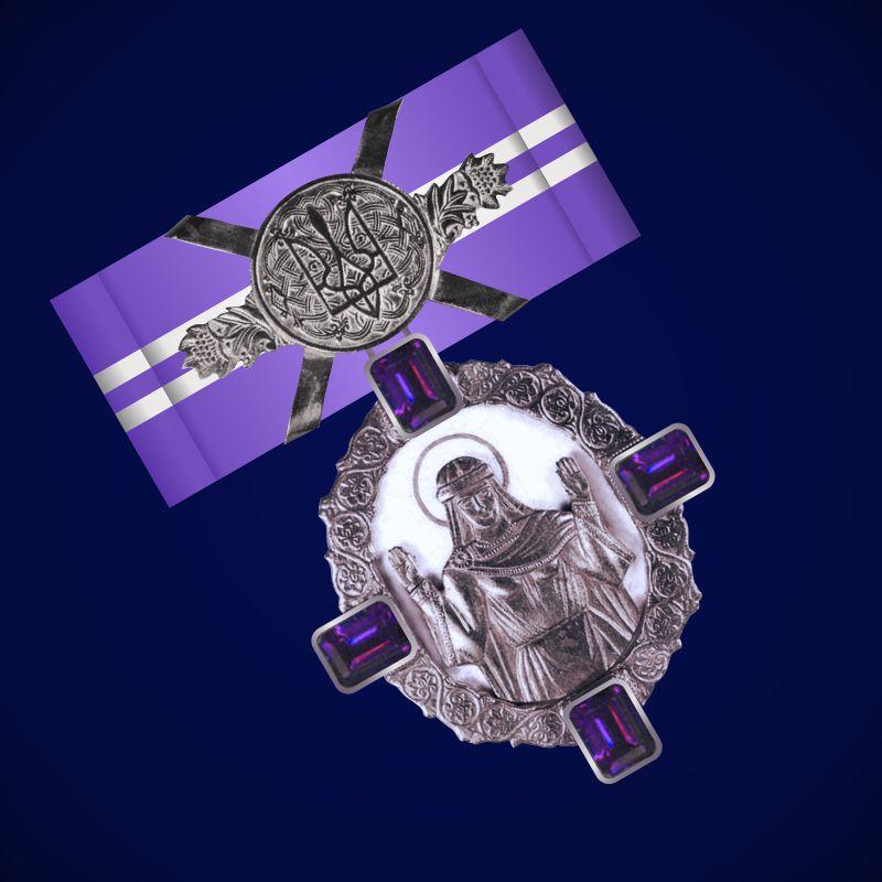 Орден княгини Ольги 3 степени