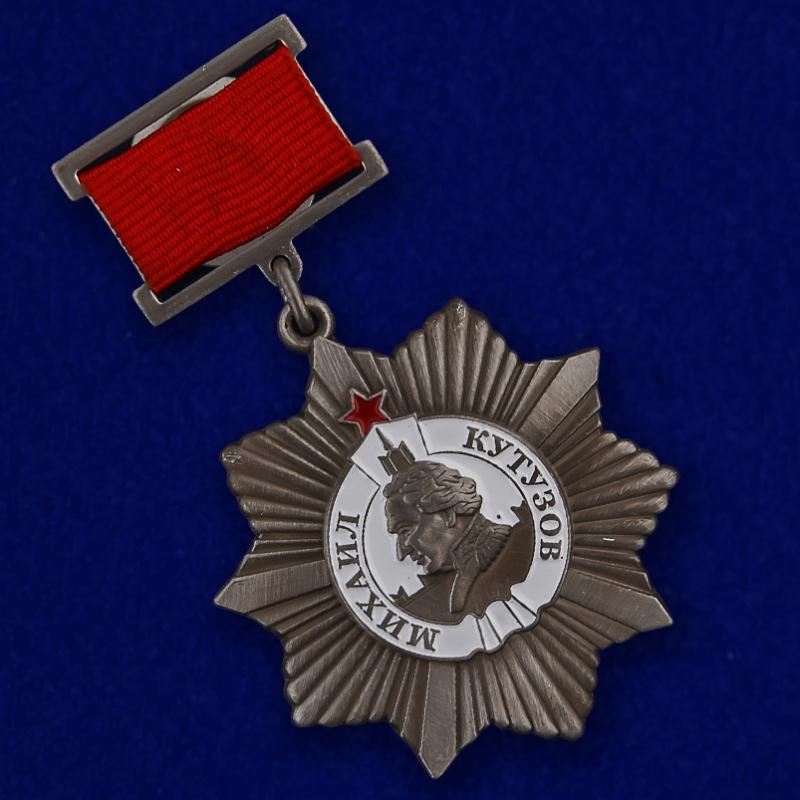 Орден Кутузова II степени - высококачественная репродукция