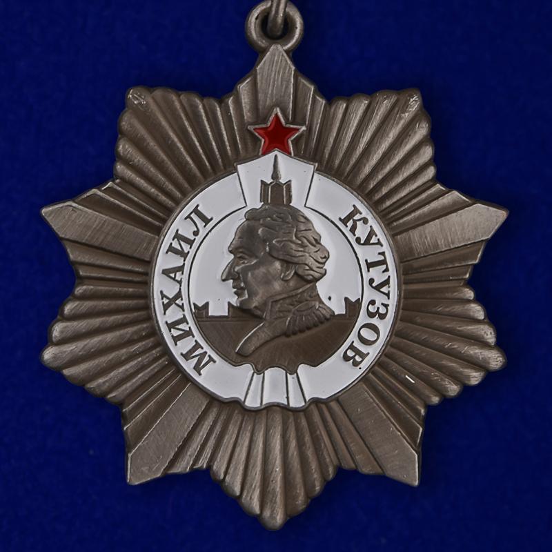 Купить муляж ордена Кутузова II степени в Военпро