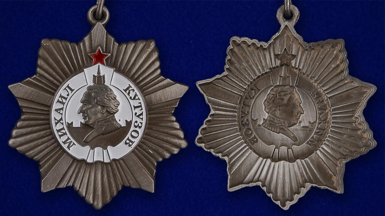 Орден Кутузова II степени (на колодке) - аверс и реверс