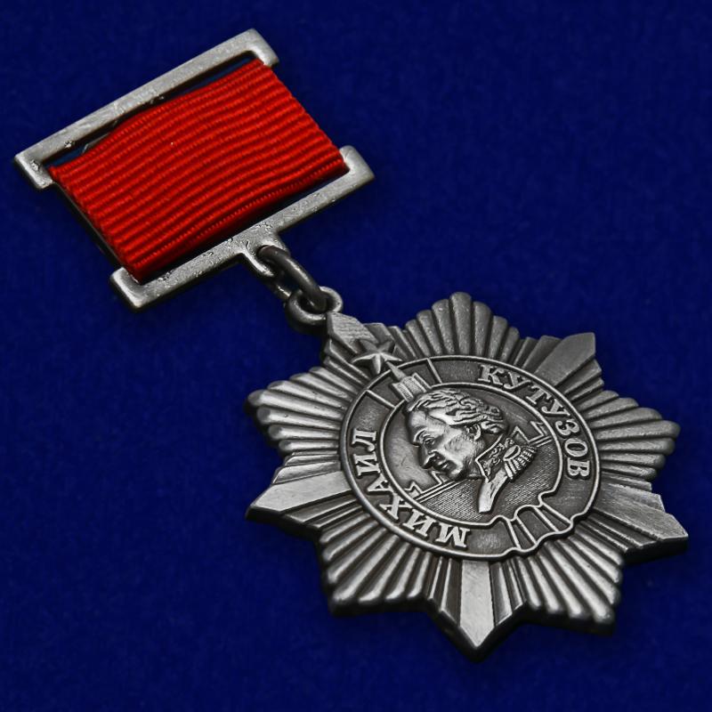 Купить муляж Ордена Кутузова III степени на колодке в Военпро