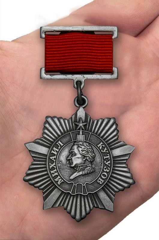 Муляж Ордена Кутузова III степени на колодке с доставкой в любой город