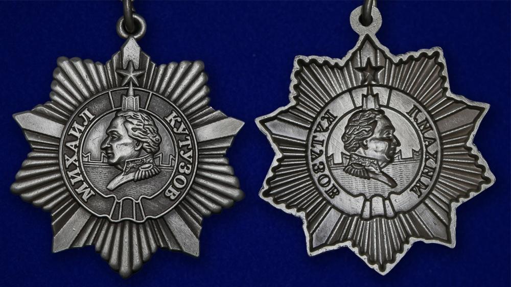 Детализированный муляж Ордена Кутузова III степени на колодке