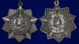 Орден Кутузова III степени - аверс и реверс
