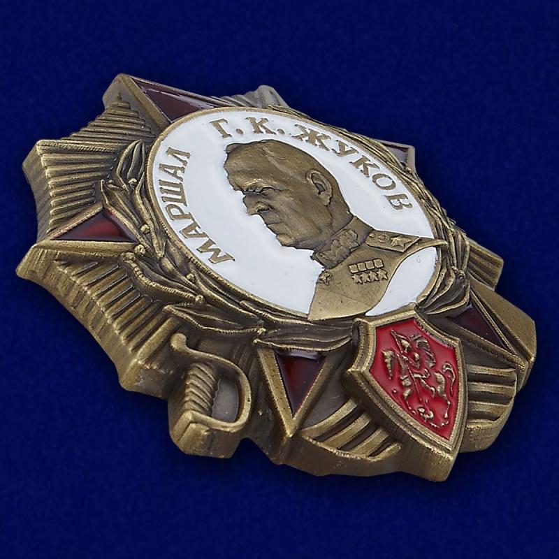 Купить орден Маршала Жукова по приемлемой цене