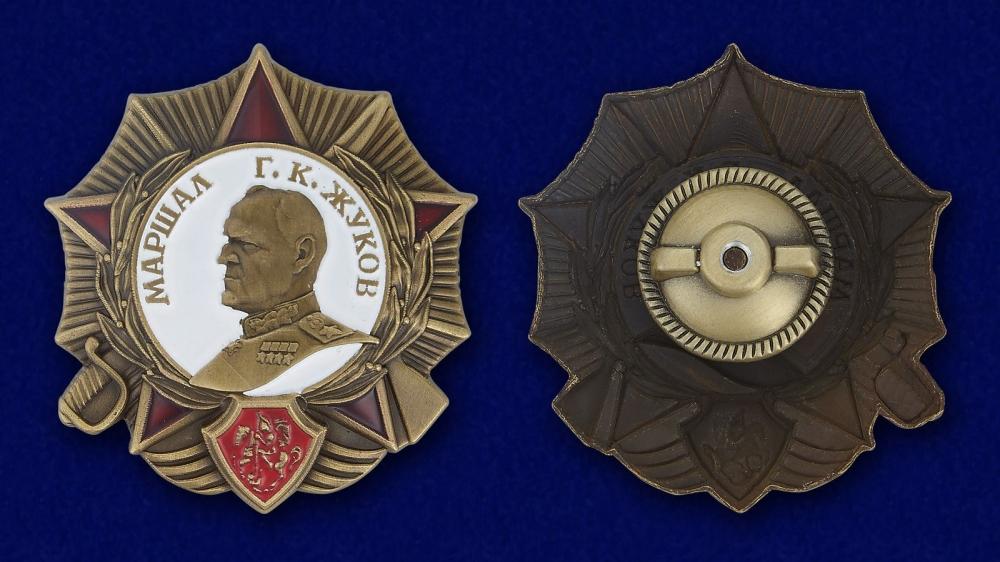 Описание ордена Маршала Жукова