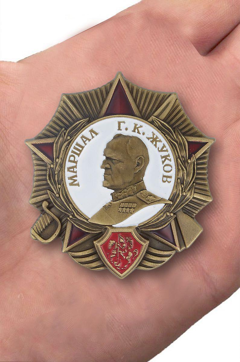 Цена ордена Маршала Жукова