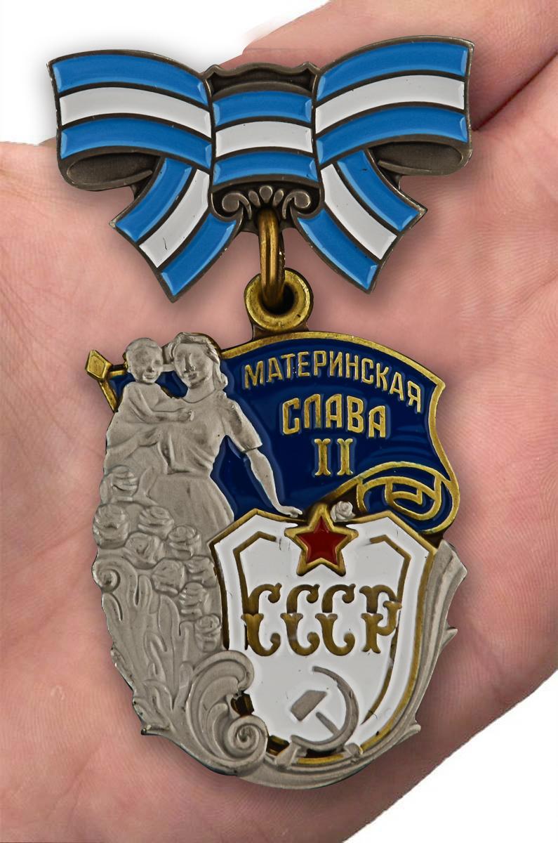 """Цена муляжа ордена """"Материнская слава"""" 2 степени"""